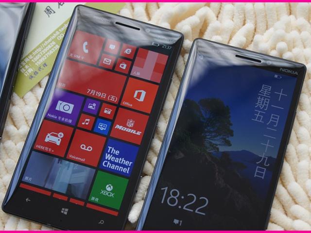 Nokia Lumia 929 (source: www.sogi.com.tw)