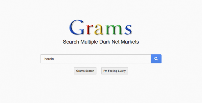 Grams-Search-Engine-home-page11-660x338