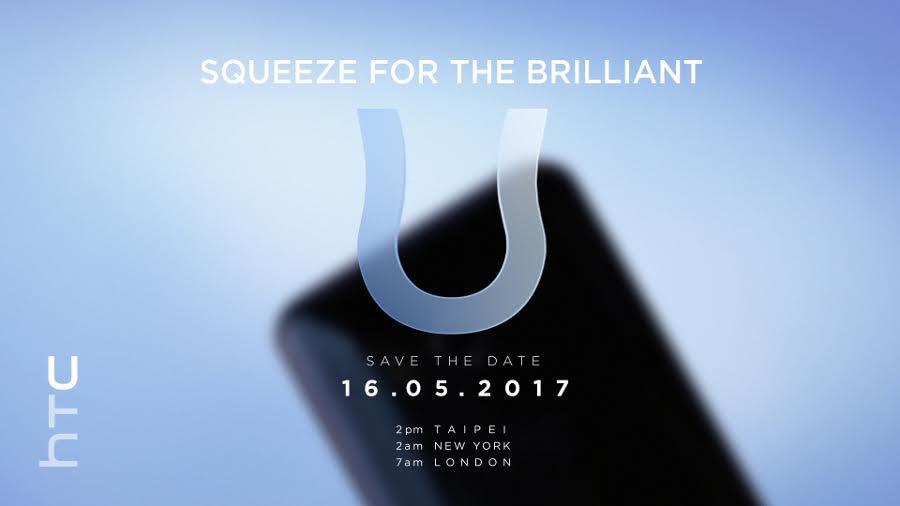 lansare HTC