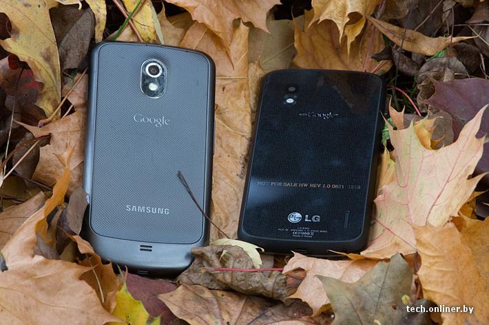 Stanga Samsung Nexus, Dreapta Lg Nexus